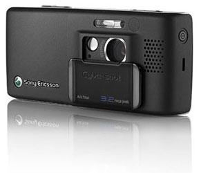 Sony Ericsson K800i, kamera
