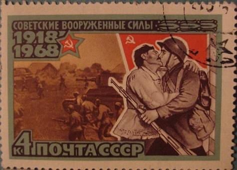 Ryskt frimärke