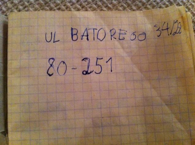 Min handstil i början av första klass